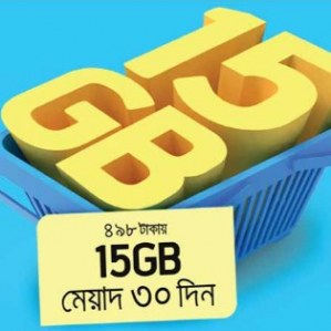 Gramenphone 15 GB Internet  498 Taka
