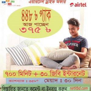 Airtel Drive Day – 30GB 700 Minute 35 Cashback