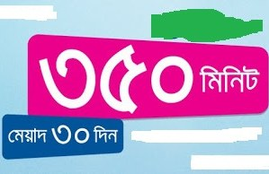Grameenohone 300 Minute Pack 30 Days