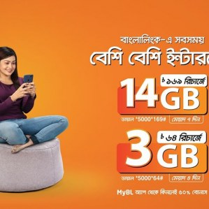 Banglalink 14 GB Internet Pack