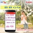 Airtel 40GB + 800 Minute Pack 50CB (Thursday Only)