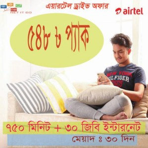 Airtel 30GB Internet + 800 Minute Pack CB25