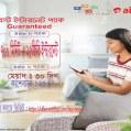 Airtel 30 GB + 700 Minute +25 Cashback