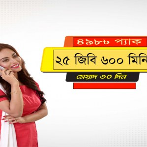 Banglalink 600 Minute 25GB Internet Pack
