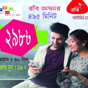 Robi 500 Minute + 500 MB 30 days