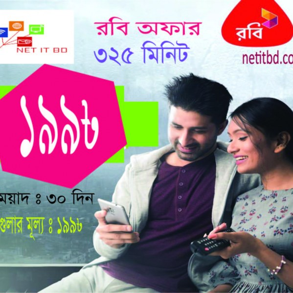 Robi 340 Minute 30 Days Only Drive Day
