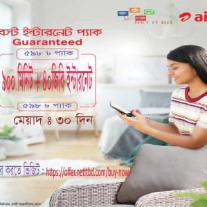 Airtel 40GB 950 Minute Drive Day